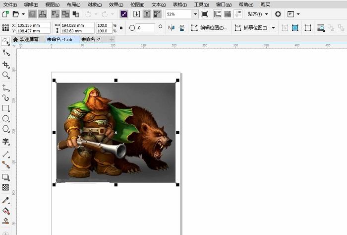 平面设计软件CorelDRAW