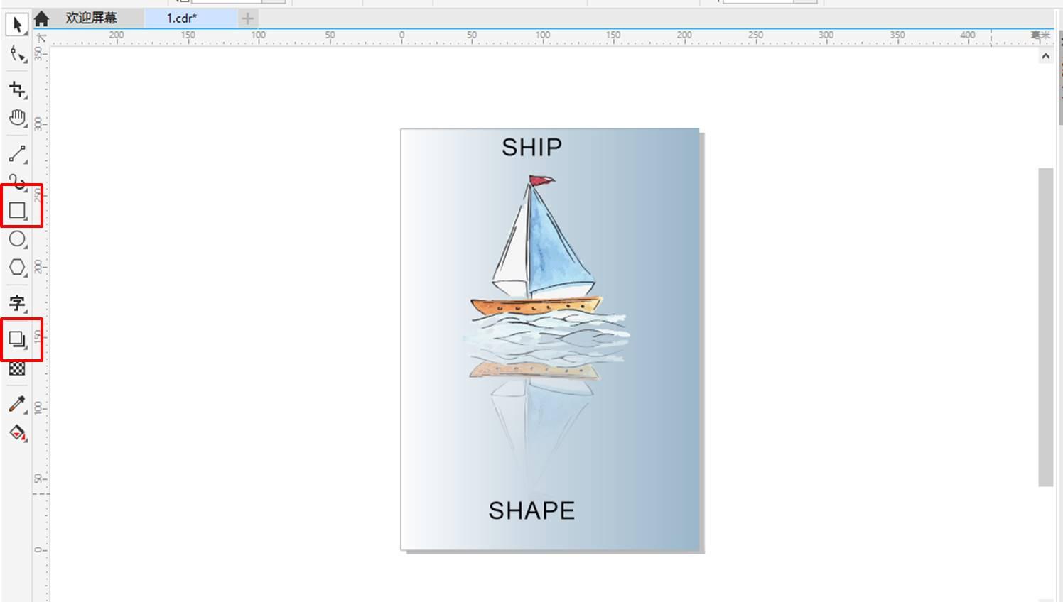 图19:添加渐变矩形背景