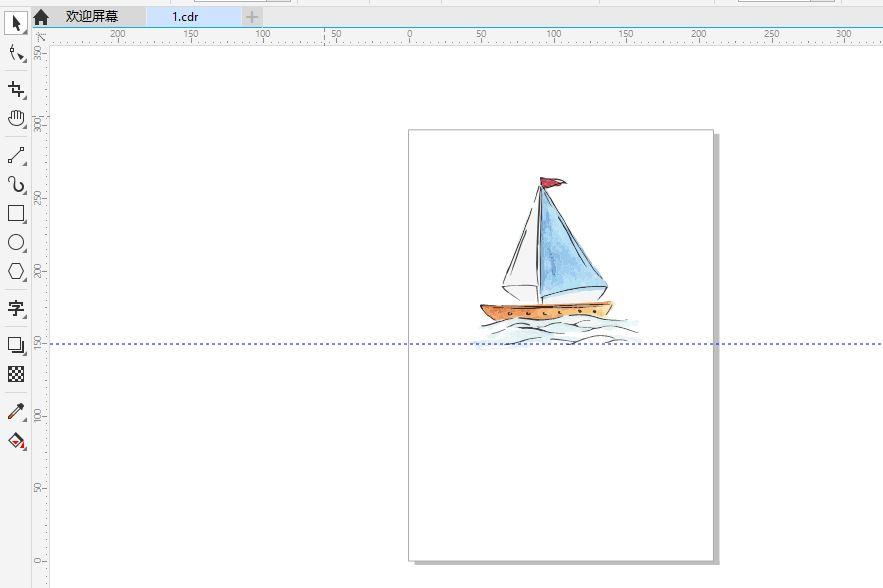图15:绘制辅助线