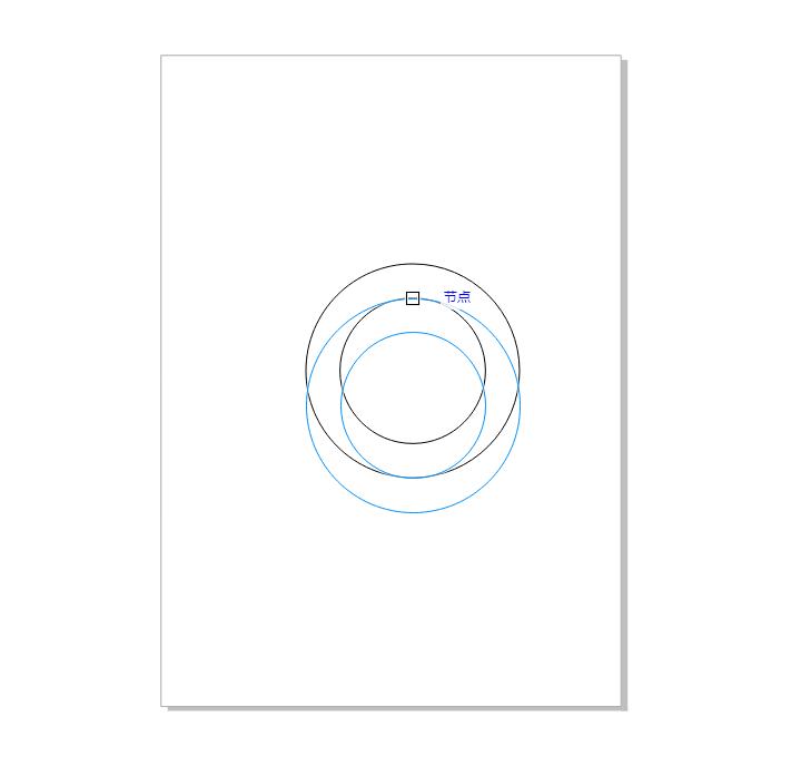 图2:将图形向下移动
