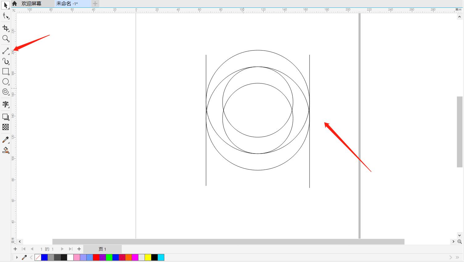 图3:直线与图形对齐