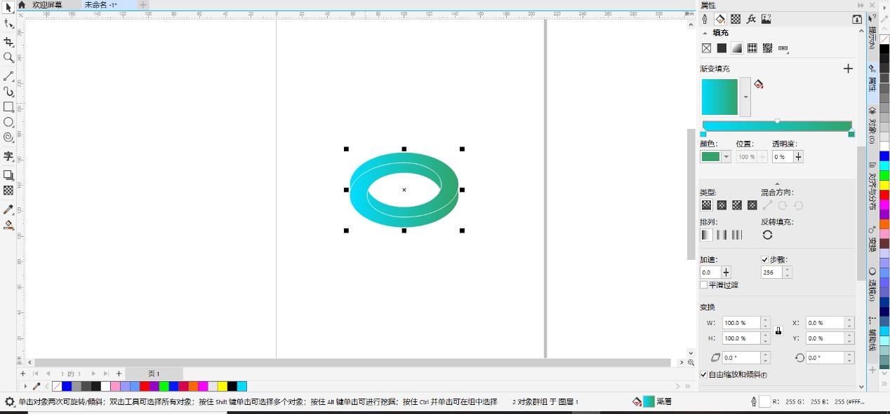 图7:调整矛盾空间