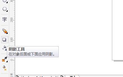 CorelDRAW使用合并功能制作更佳的阴影效果