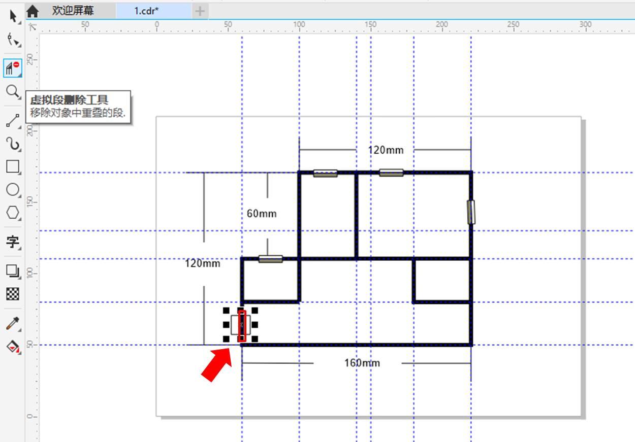 图3:应用虚拟段删除工具