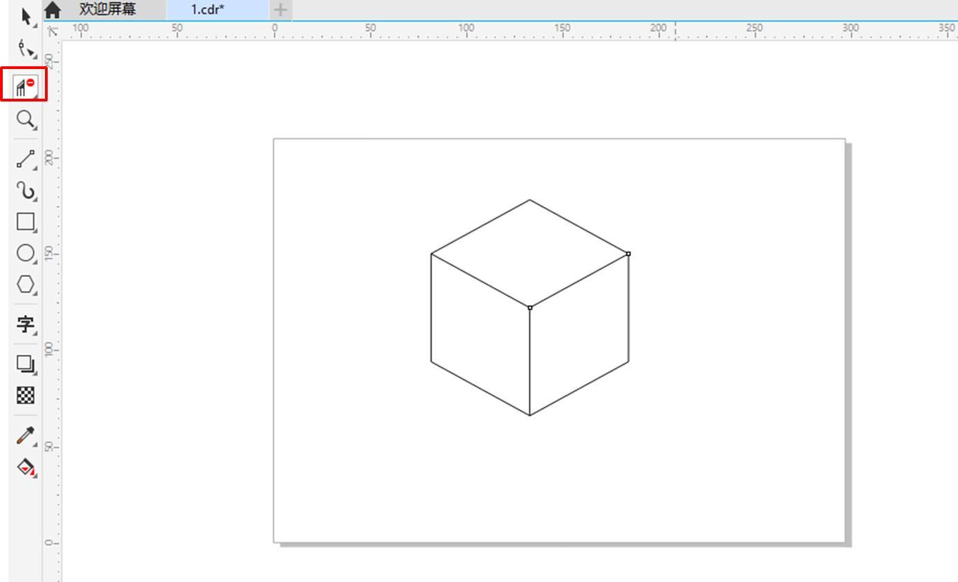 图4:删除部分线条