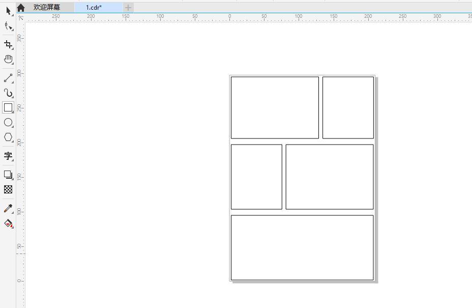 图10:绘制矩形