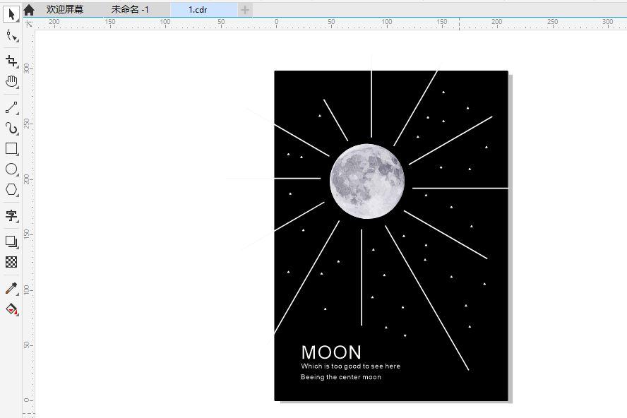 图14:添加文本及图形