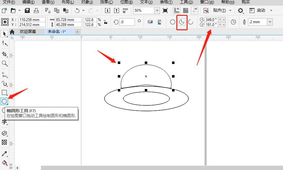图 3:制作帽顶