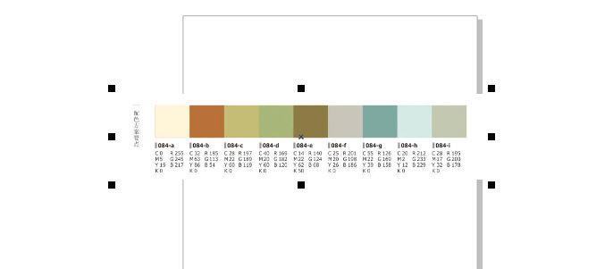 图3:日式配色