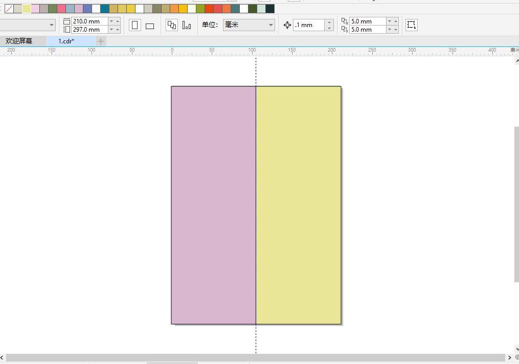 图10:填充矩形