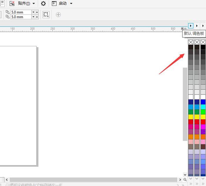 图4:常用的三个调色板