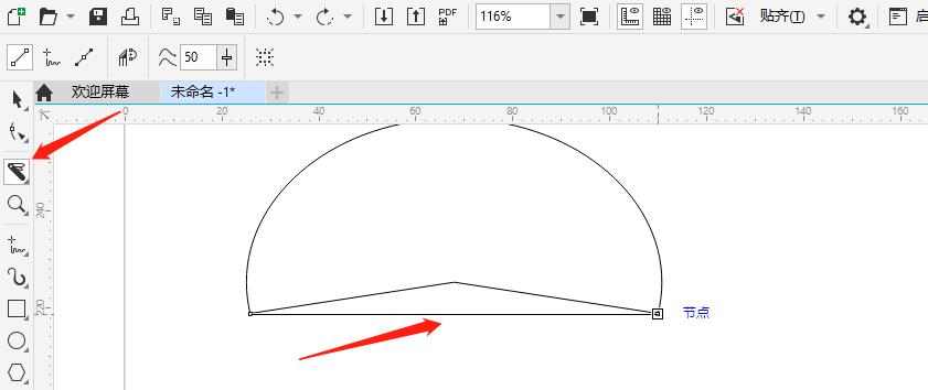图 4:刻刀工具连点