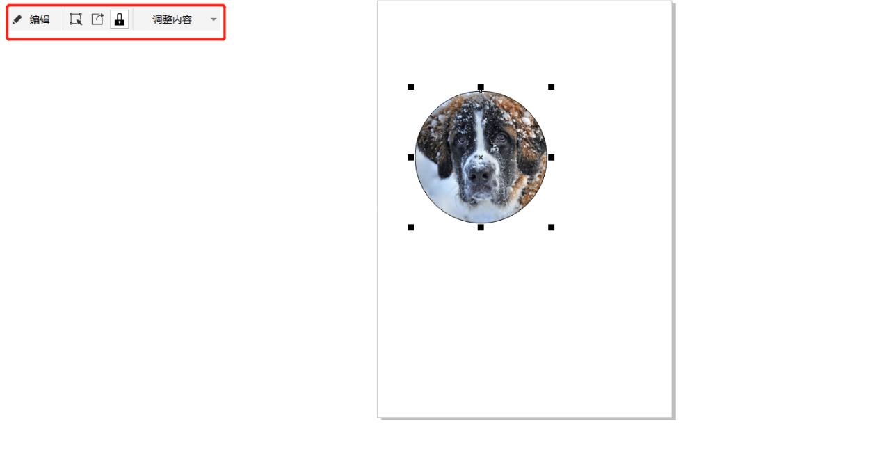 图5:编辑框位置