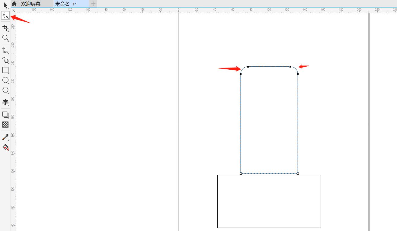 图2:圆角矩形