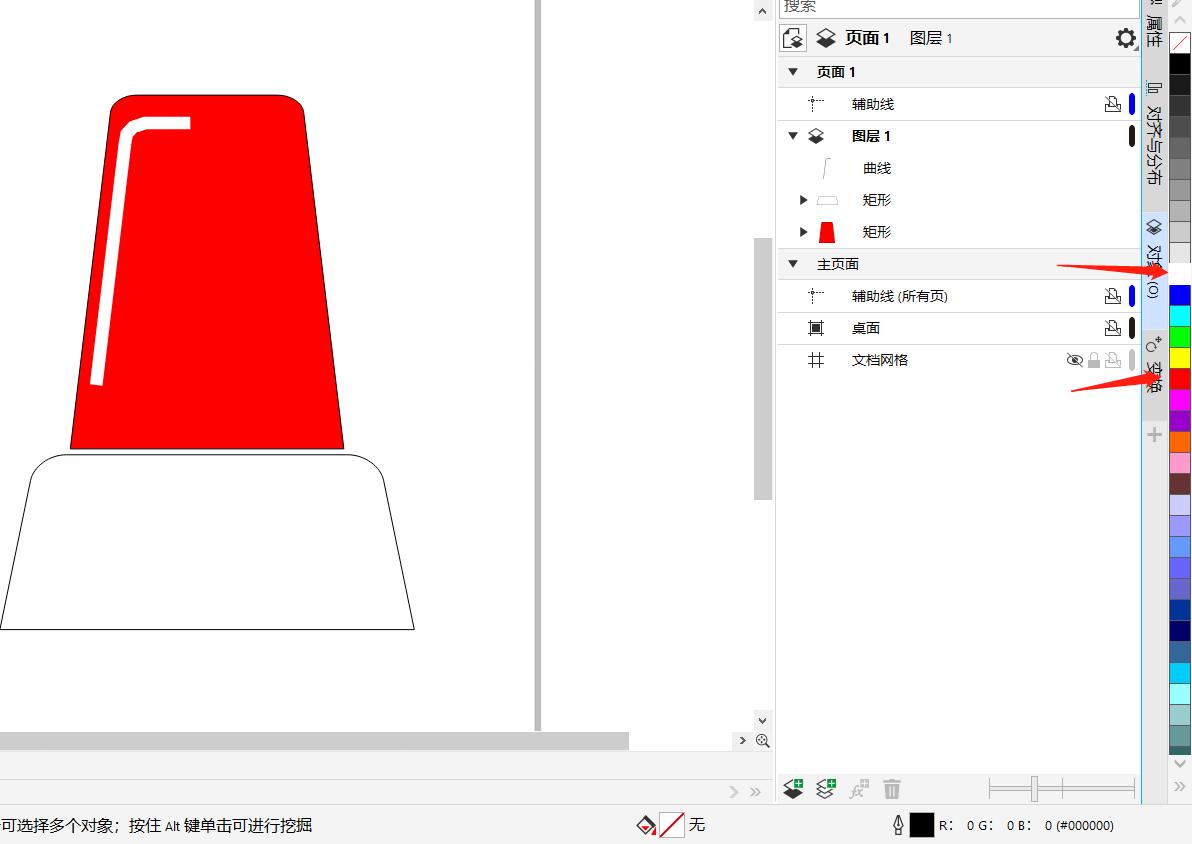 图6:警示灯的颜色