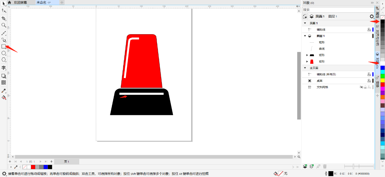 图7:警示灯的底座