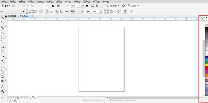 图1:调色板