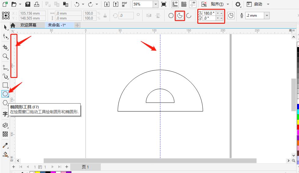 图1:画出轮廓