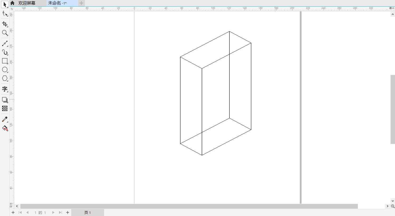 图3:拼合长方体