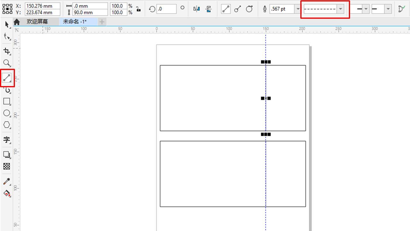 图4:绘制虚线