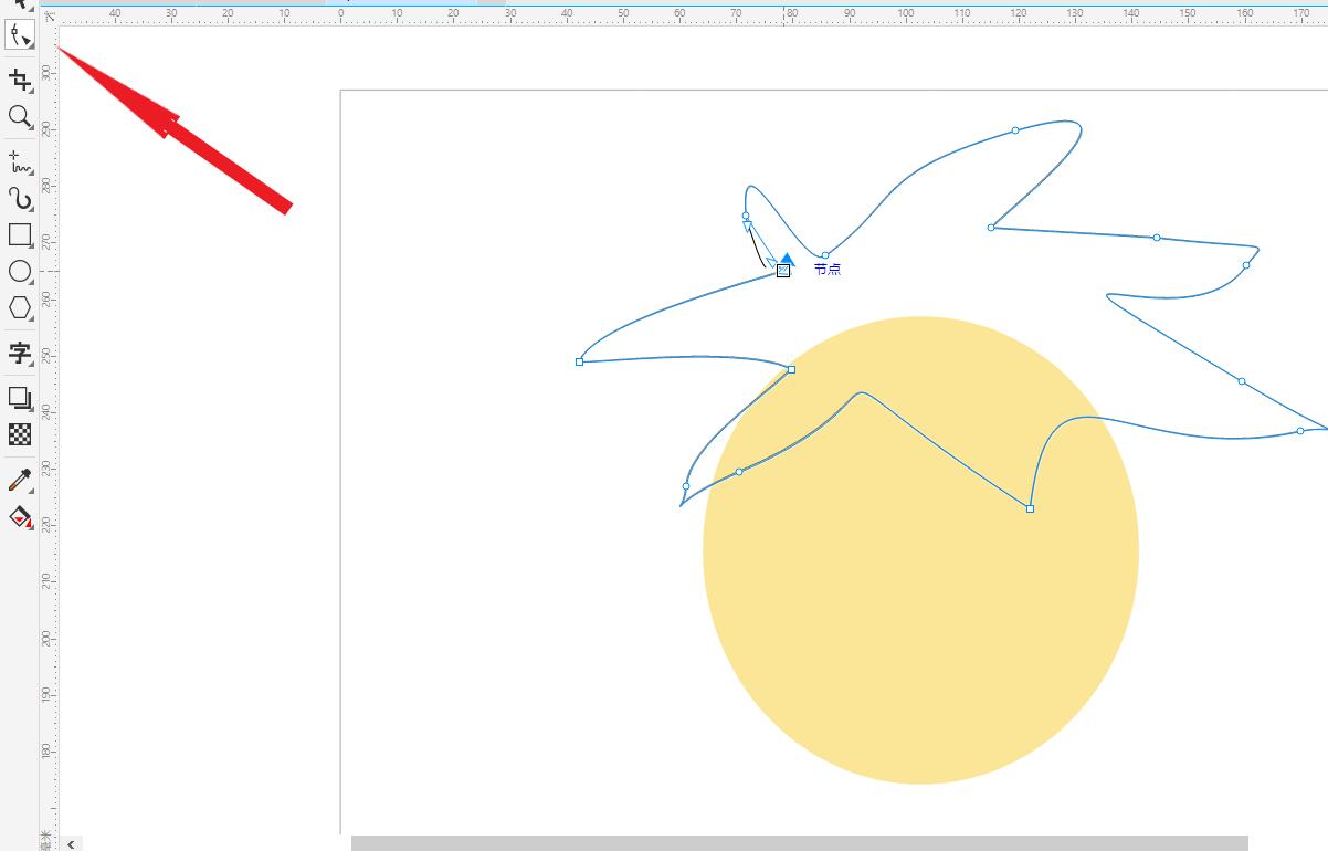 图片7:形状工具