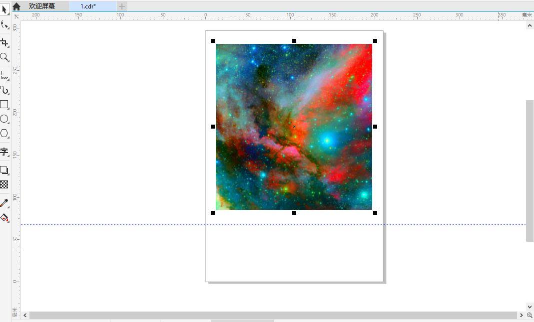 图12:导入图片