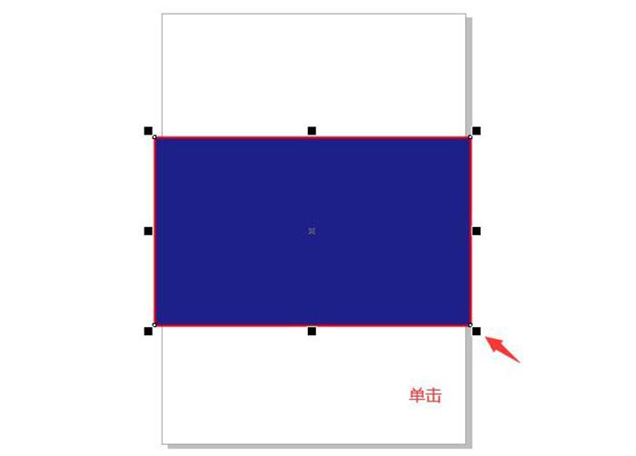 图10:单击缩放