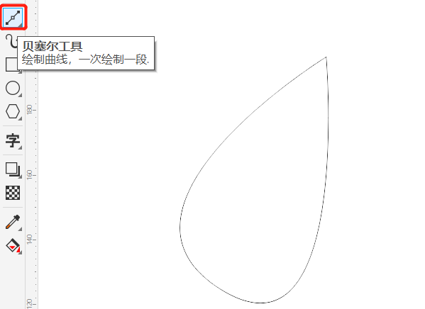 图1:绘制花瓣