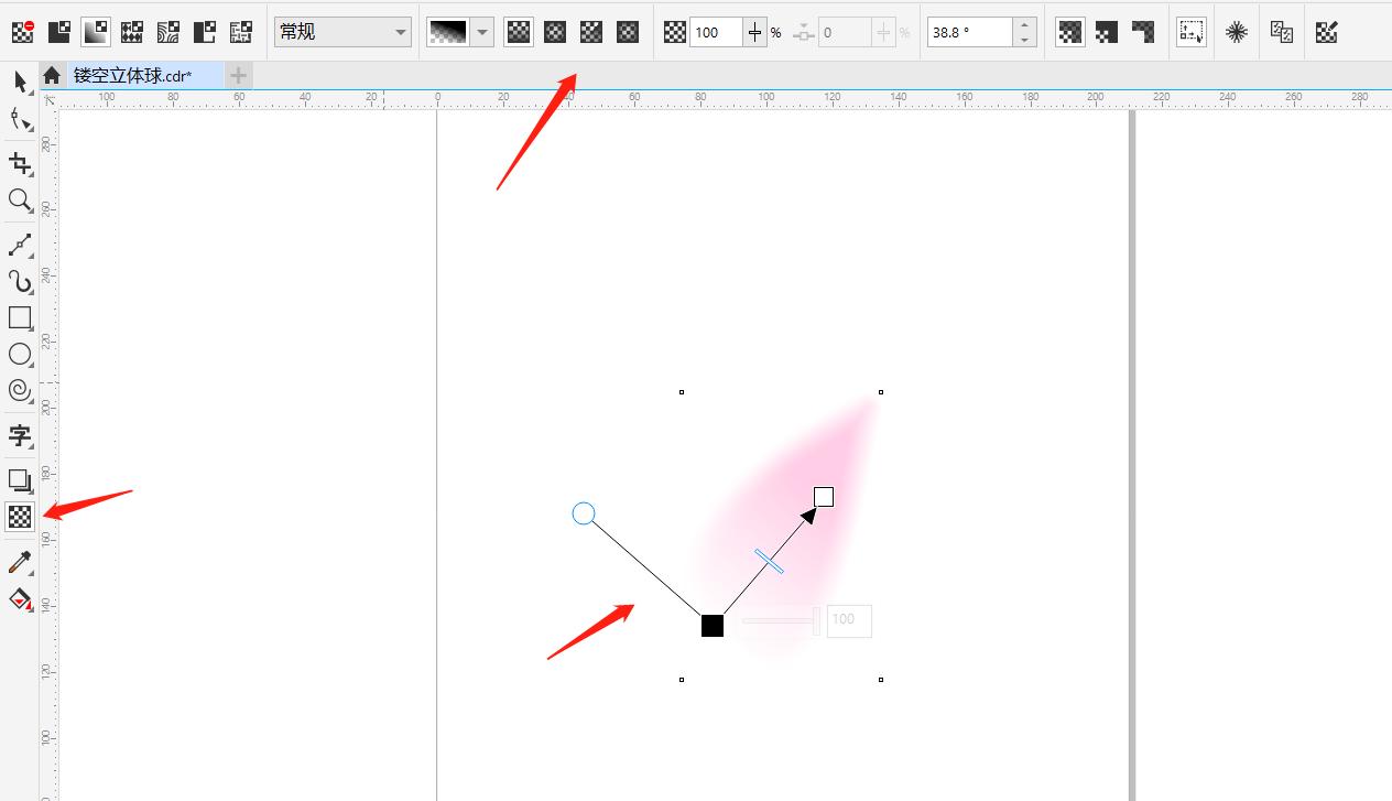 图8:添加渐变透明度