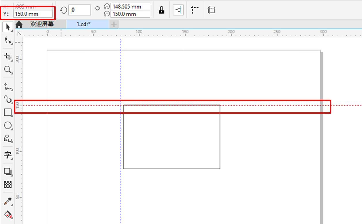 图8:Y轴辅助线