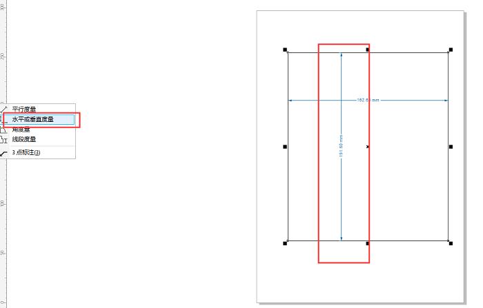 画出水平或垂直尺度线