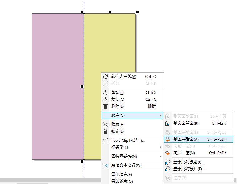 图11:调整图层顺序