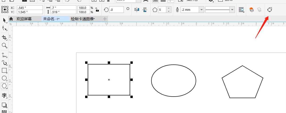 图片3:转换为曲线