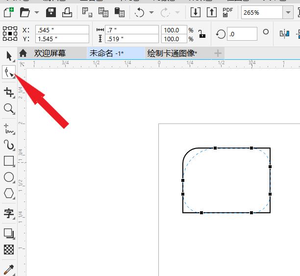 图片4:形状工具