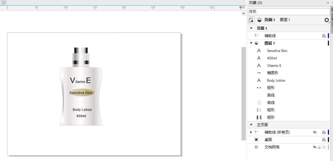 图14:添加包装图案