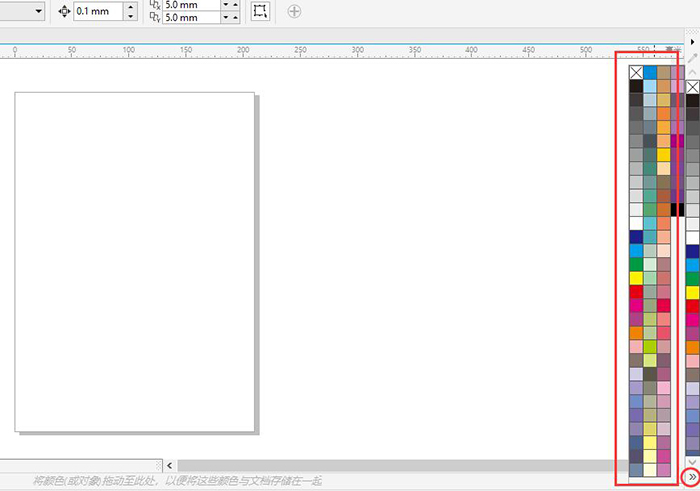 图2:隐藏色块