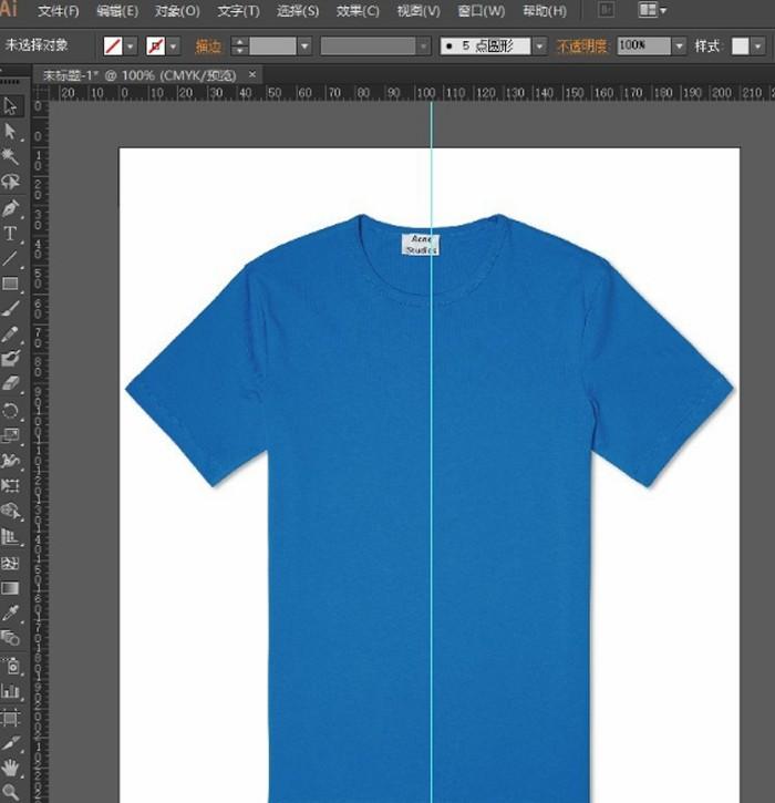 图形设计软件Illustratar