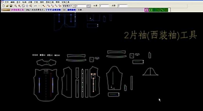 图形设计软件CAD