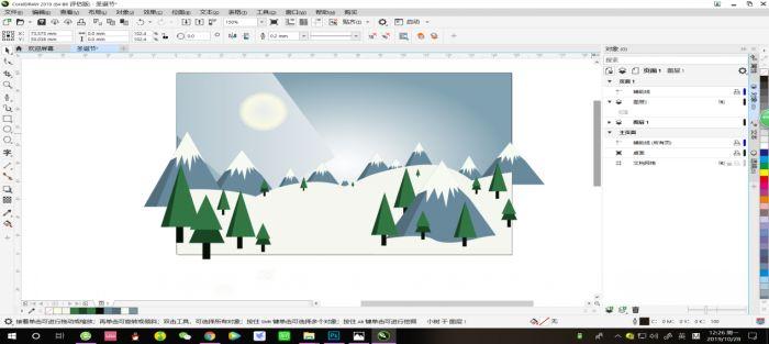 三角形工具与钢笔工具结合画出山和树