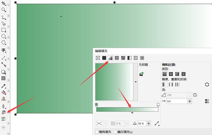 使用CorelDRAW来绘制设计图里的晶体背景