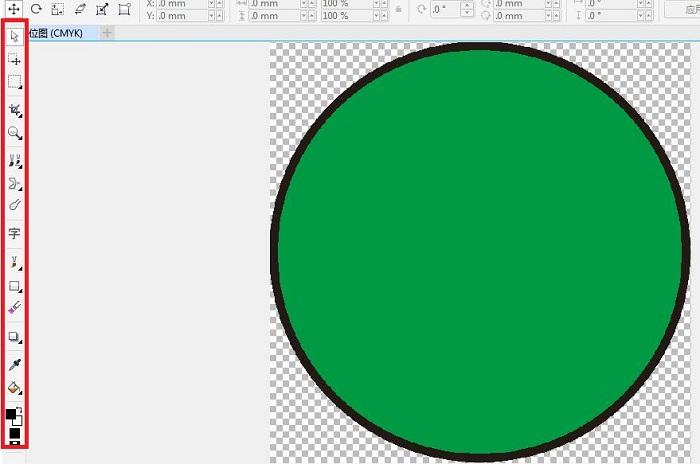 CorelDRAW位图编辑工具