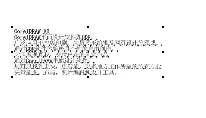 """在CorelDRAW中设置文本背景""""标注""""的流方法程"""