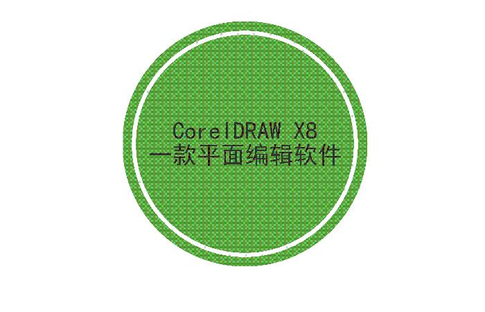 CorelDRAW调色板模式