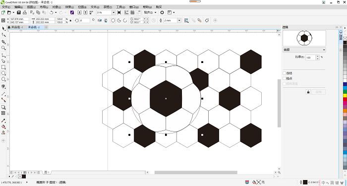 用CorelDRAW绘图软件来制作足球设计图