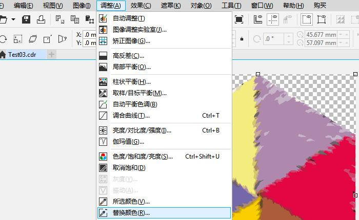 CorelDRAW如何为位图图像替换颜色