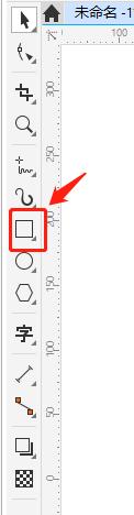 图片1:选择矩形框