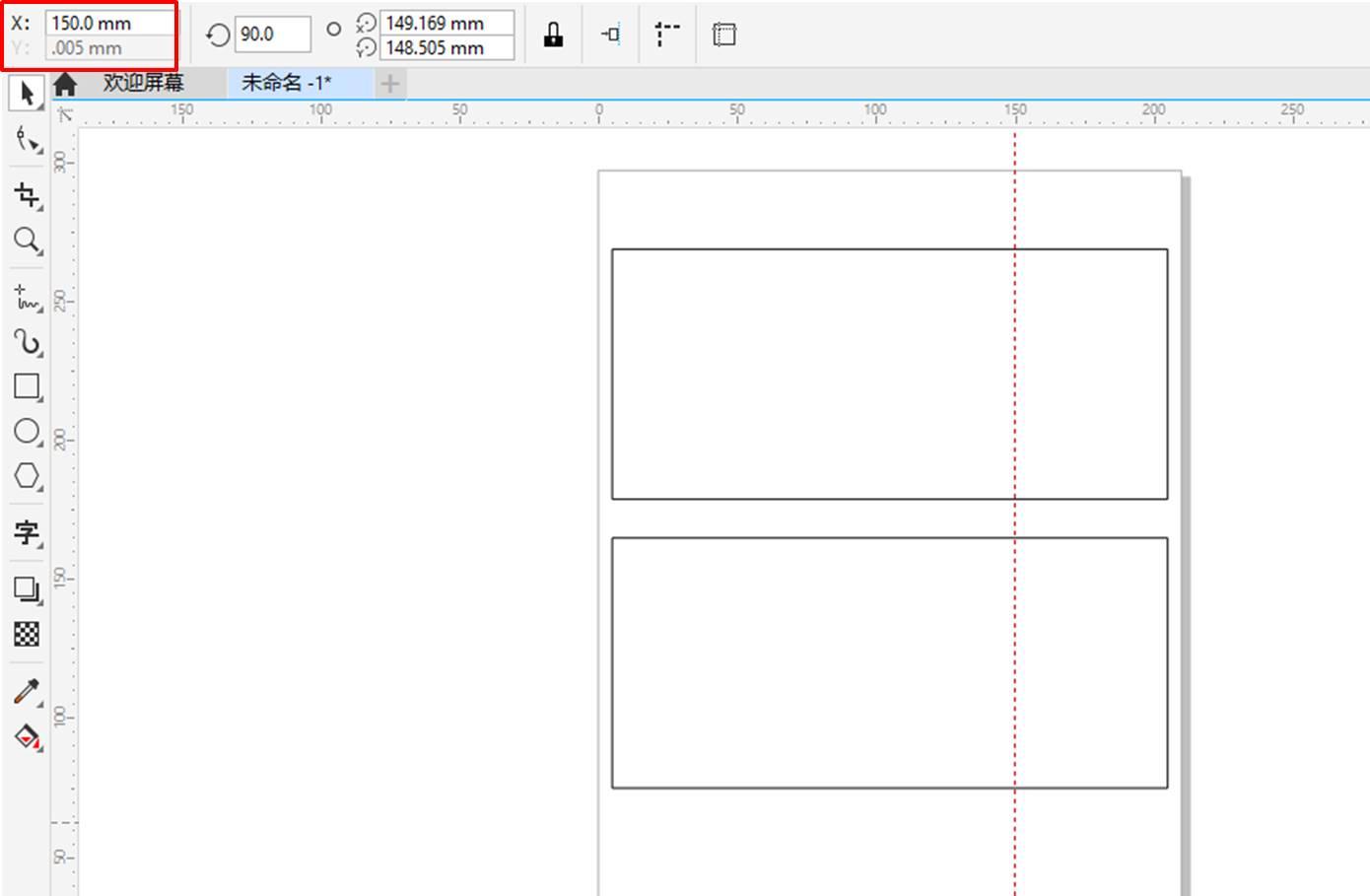 图3:绘制辅助线