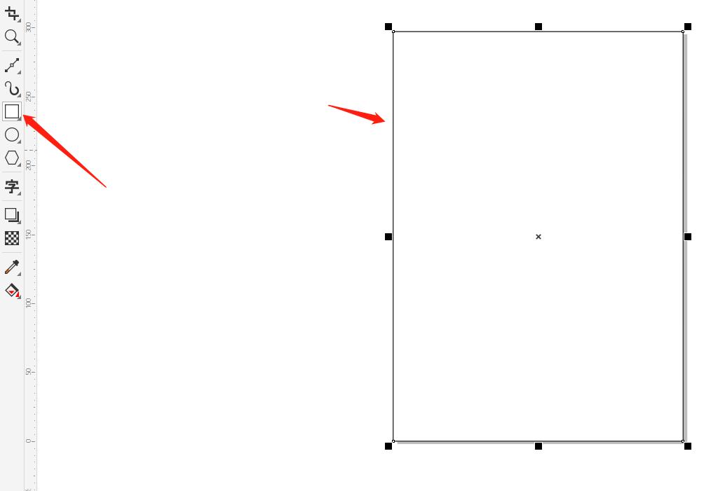 图片2:矩形工具