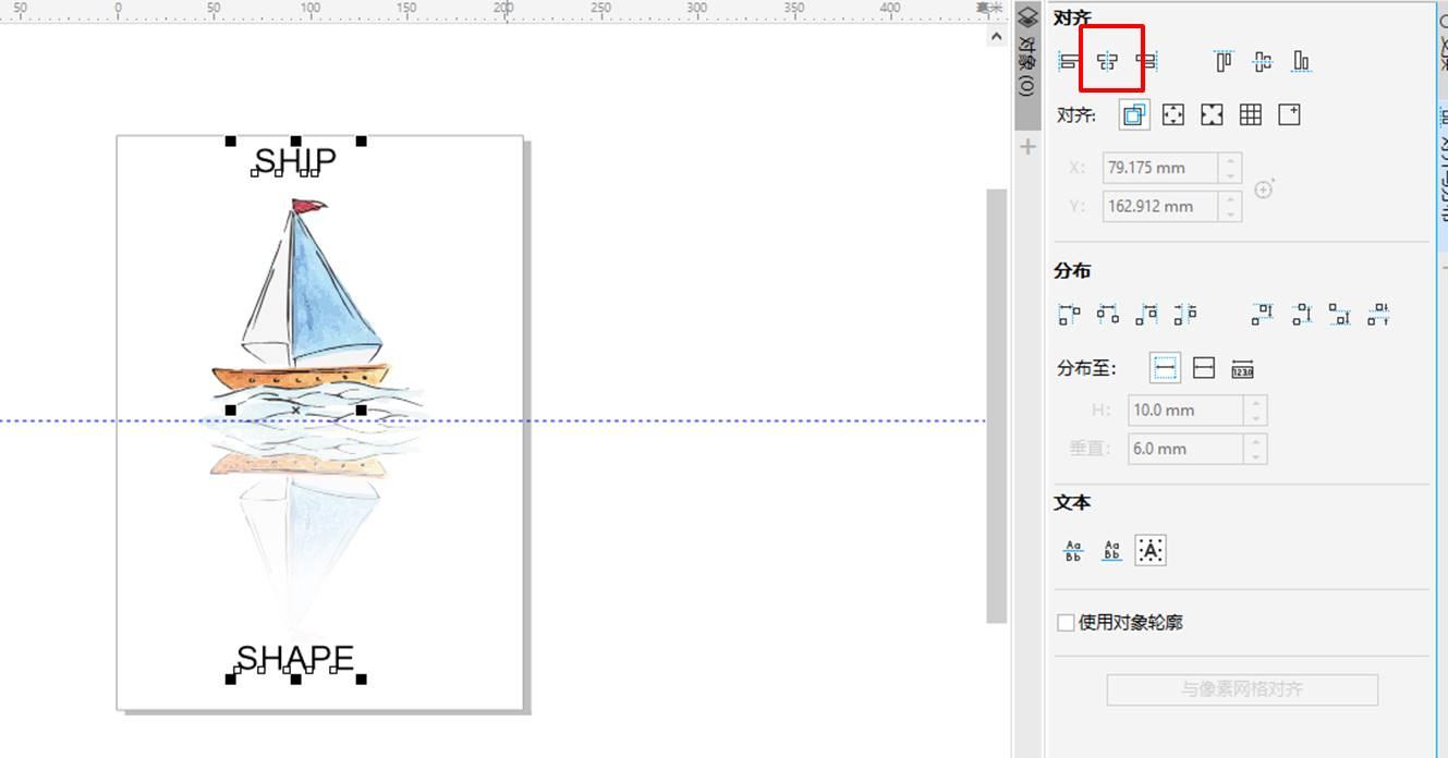 图18:对齐文本