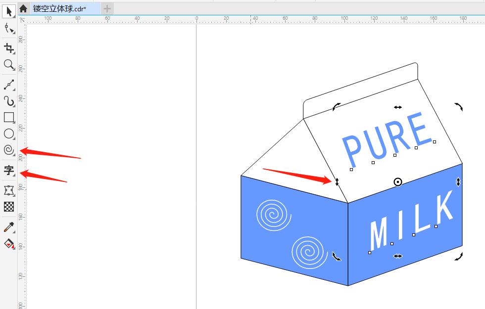 图6:牛奶包装盒的最终制作效果